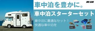 shachuuhaku_banner.txt.jpg